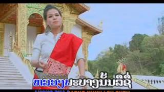 Searn till LoungPrabang ເຊີນທ່ຽວຫຼວງພະບາງ Vocal By Makala