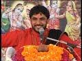 भागवत कथा नांगलोई (दिल्ली) भाग-12.2