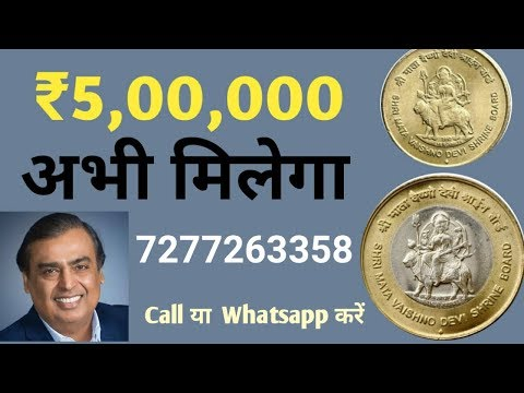 Sell Old Coin And Note Direct Buyer On Whatsapp Number | Hindi News