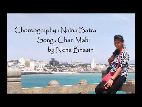 Chan Mahi | Dance Cover | Neha bhasin |...
