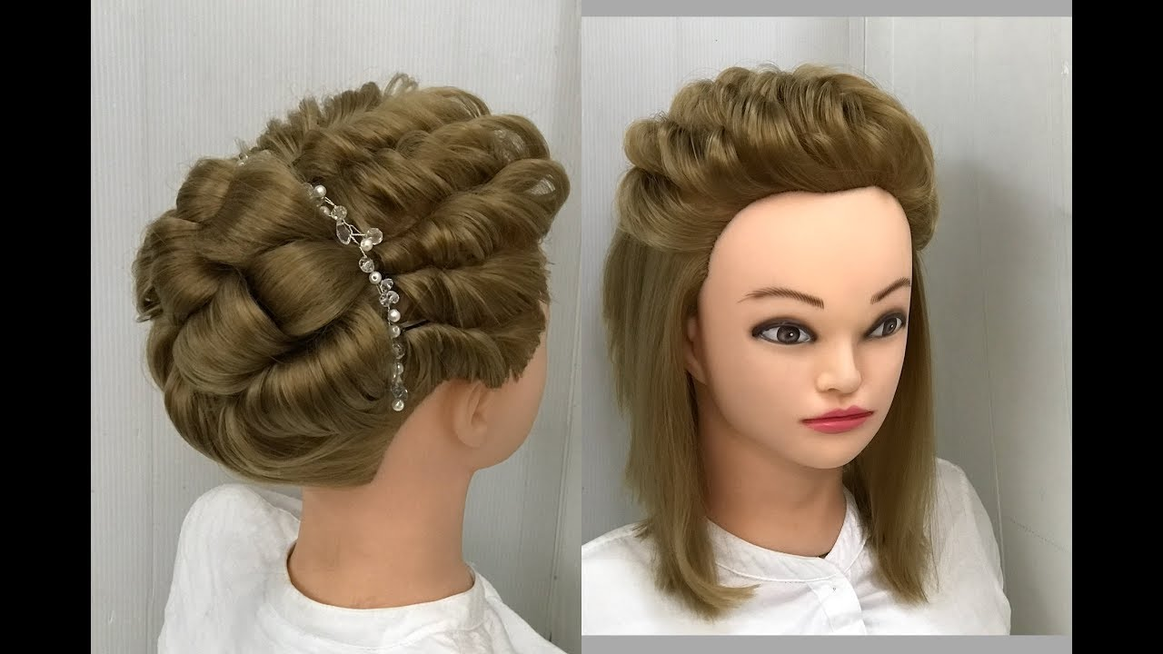 hairstyles for short hair : beautiful wedding hairstyles