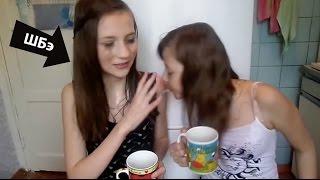Сквирт в лицо. Девчонки плюют друг на друга (ШБэ 85)
