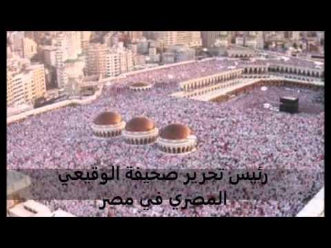 Dokumentari Sheikh Muhammad Abduh