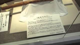 2014年4月NHK番組内で偶然発見された龍馬の手紙 大政奉還後の徳川家...