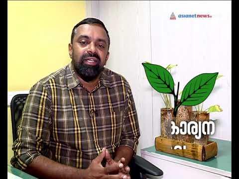 Will KC (M) split again? Dispute among PJ Joseph and KM Mani |Abhilash G Nair Explainer