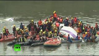 Taiwan Plane Crash: Rescue Operation