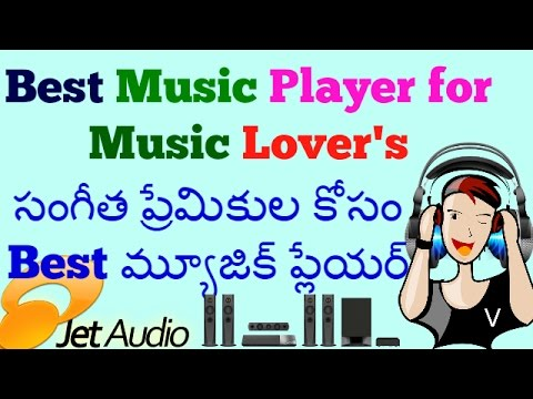 Best Music Player for Music Lovers ! Telugu