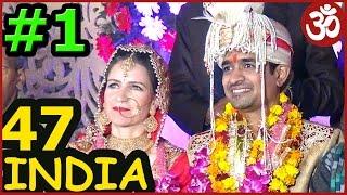 ИНДИЙСКАЯ СВАДЬБА 1. Как это в Индии? Шведский стол и танцы ИНДИЯ 47