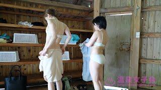 【温泉女子会】水上温泉「龍洞」さん♪ 今回もレポーターはまいちゃん↓↓ ...