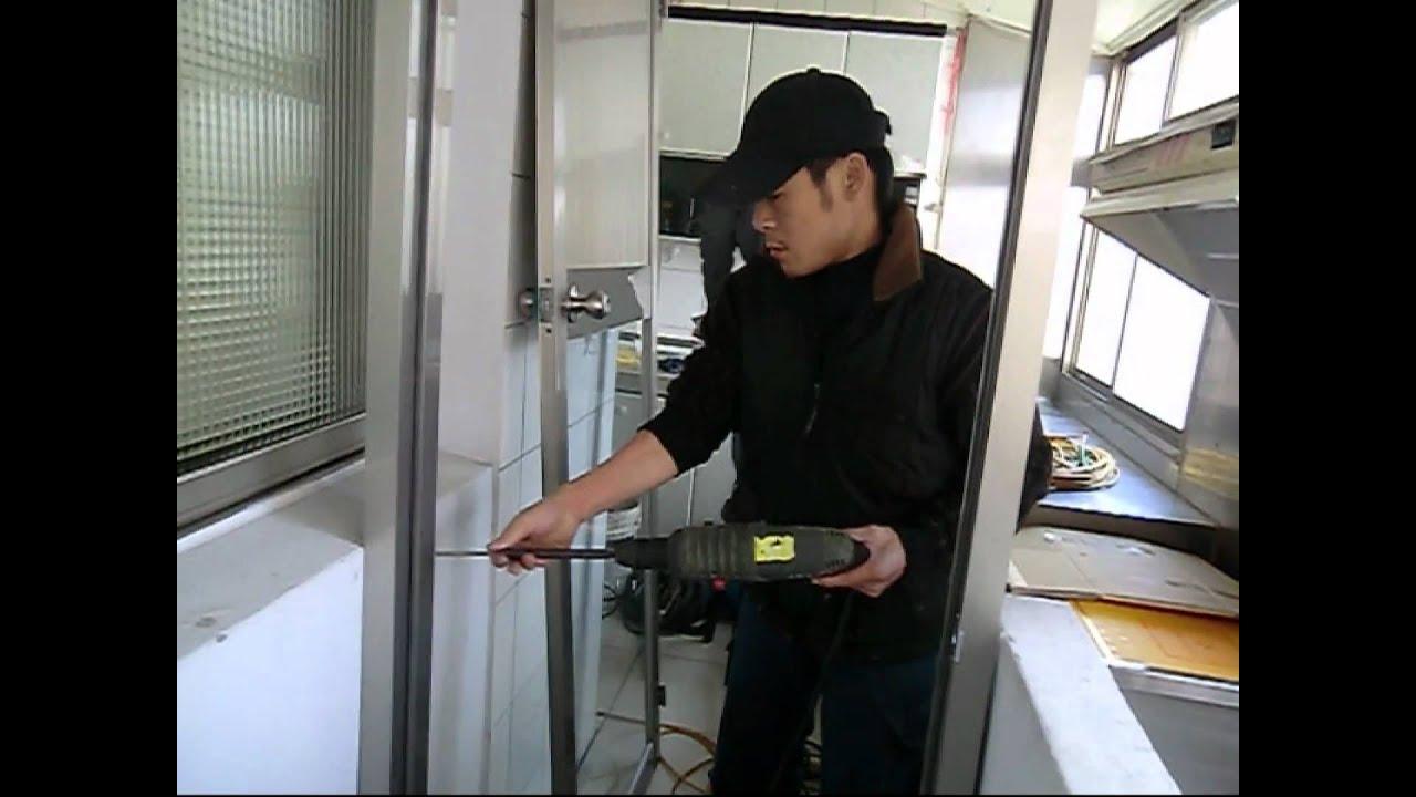 鋁門窗相關知識--鋁門安裝 - YouTube