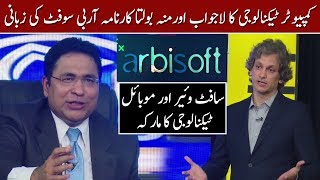 Arbisoft Changed Pakistani Youngsters Future...Amazing & Innovative   Idea Croron Ka   Season 04