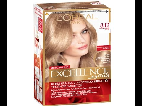 Покраска волос краской Лореаль экселленс 8.12  (экселанс)