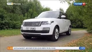 Гибридный Land Rover.Характеристики,цена.Видео обзор.Тест драйв.