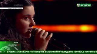 Рагда Ханиева  - гордость Ингушетии !
