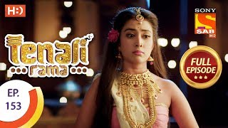 Tenali Rama - Ep 153 - Full Episode - 6th February, 2018