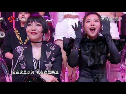 160619 Heroes of Remix - iKON (아이콘) VCR + Beijing Beijing《北京北京》Performance