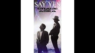 SAY YES - CHAGE&ASKA(フルバージョン・歌詞付き)