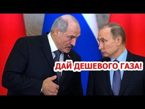 Лукашенко наехал на