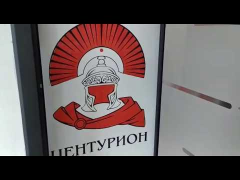 """Входная дверь """"Центурион С-108 софт серый"""""""