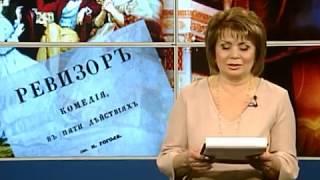 Експрес урок: Гоголь проти корупції