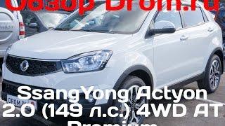 видео SsangYong Actyon Sports отзывы, характиристики, фото.✪