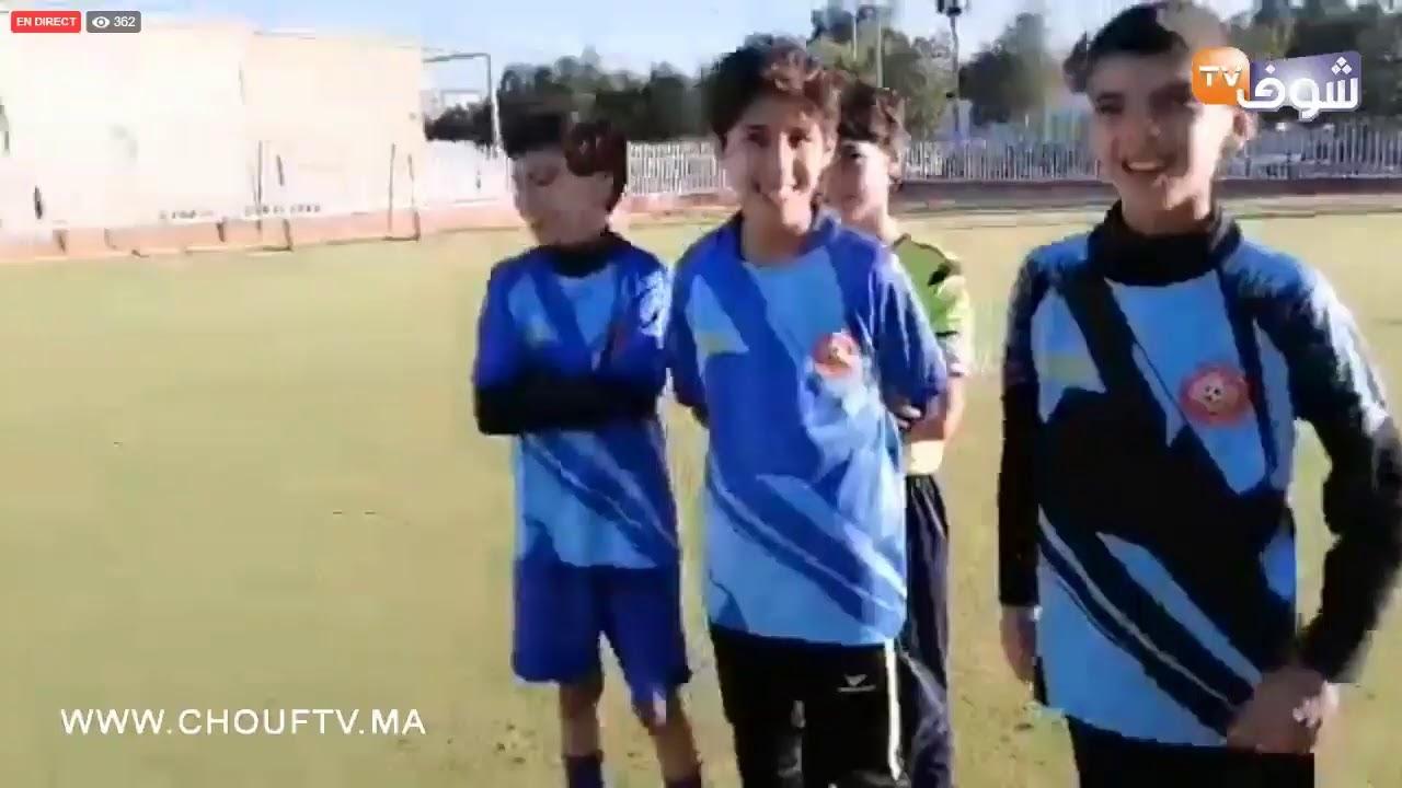 Photo of مباشرة من الناظور : شوفو الأطفال الصغار كيفاش كيلعبو كرة القدم – الرياضة