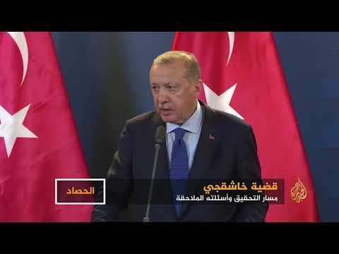 لماذا تخشى السعودية تفتيش قنصليتها بإسطنبول؟🇸🇦