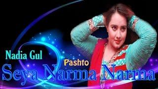 Nadia Gul - Seya Narma Narma