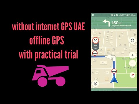 Offline GPS Map With Practical Trial||UAE GPS Offline