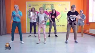 Обучение хаус денс (dance house) в Челябинске