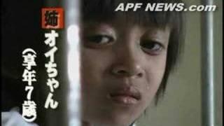 タイ・エイズ孤児 後編