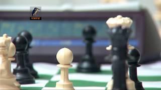 কিভাবে দাবা প্র্যাকটিস করেন গ্র্যান্ডমাস্টাররা দেখুন Chess Grandmaster in BD