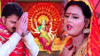 मई के चुनरी - Pawan Singh    Latest Bhakti Song 2021   