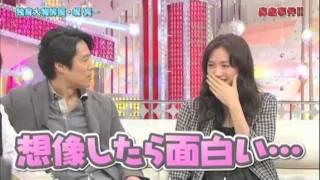 綾瀬はるか! 2010-2011 綾瀬はるか 検索動画 5