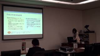 オープンフォーラム2014:JAIRO Cloud 500機関計画 高橋 菜奈子(NII 学術コンテンツ課)