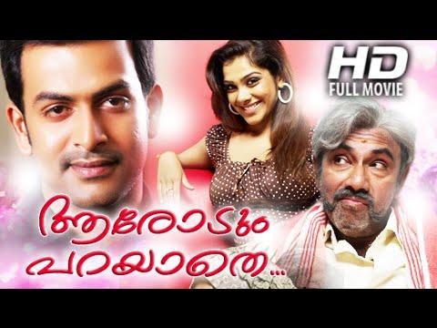 Malayalam Full Movie 2015 Aarodum Parayathe | Malayalam Full Movie 2015 New Releases [HD]
