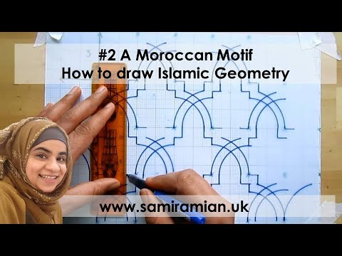 #2 A Moroccan Motif - How to draw Islamic Geometry - زخارف اسلامية هندسية