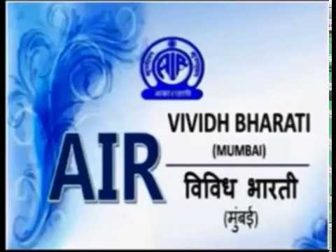 AIR Vividh Bharati -  02-01-2018 - Raatke Humsafar (RD Burman) (part)