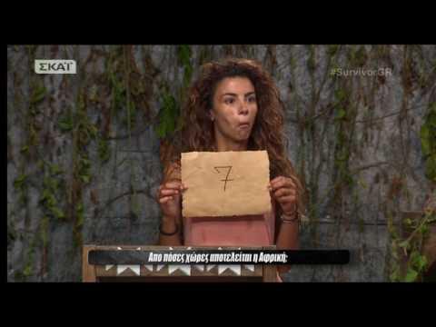 Ειρήνη Παπαδοπούλου: Χαμός στο twitter με την απάντησή της για τις χώρες της Aφρικής στο Survivor!