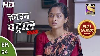 Crime Patrol Satark Season 2 - Ep 64 - Full Episode - 10th October, 2019