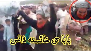 Baba G Pashto New Dance   Old Man Funny Dance   Pashto Funny Dance Video   Pashto New Attan   Dance
