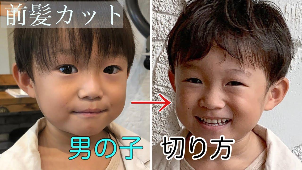 前髪 切り 方 子供