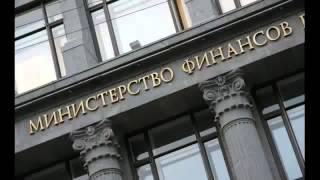 Деньги, Банки, Кредит   БАНКИ, 2 серия