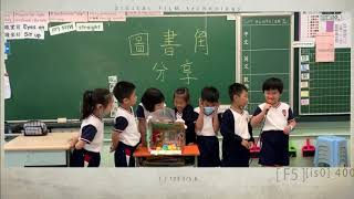 Publication Date: 2019-06-22 | Video Title: 1B同學匯報