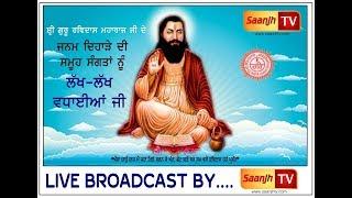 Sri Guru Ravidas Shoba Yatra Phagwara