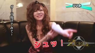 名前: りりか (リリカ) 所属:New Club ZERO ~tokyo~ http://club-ze...