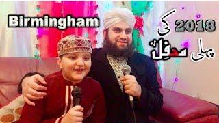 Hafiz Ahmed Raza Qadri - 1st Milaad Live of 2018 - Birmingham - UK