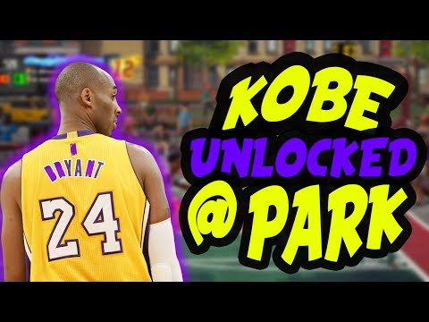 MY INNER KOBE HAS RELEASED! | A KOBE BRYANT TRIBUTE [NBA 2K16 MYPARK 3v3] (IM A DEMIGOD)