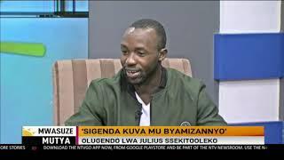 Sigenda kuva mu bya mizannyo - Olugendo lwa Julius Ssekitoleko |Mwasuze Mutya