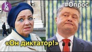 Миллионы Порошенко. Украинцы о росте доходов президента в 7 раз